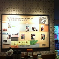 Photo taken at Starbucks | 星巴克 by Solo R. on 4/21/2014