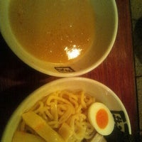 Photo taken at 牛角 藤沢店 by Shiori on 10/3/2012