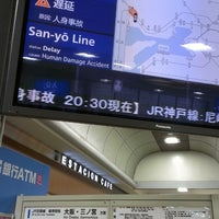 Photo taken at Ibaraki Station by Chijsha T. on 7/20/2013