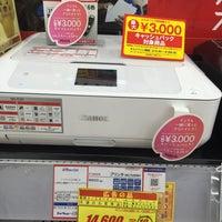 Photo taken at ヤマダ電機 ダイクマテックランド 茅ヶ崎店 by yukochigasaki on 3/29/2015