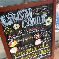 Photo taken at ローソン 西大島駅前店 by kazunoko D. on 6/6/2015