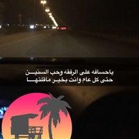 Photo taken at Malik Fahed Bin Abdulaziz St by BoRakaN on 7/8/2016