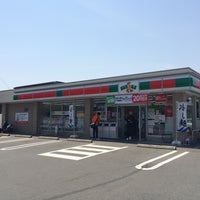 Photo taken at サークルK 鳴門スポーツパーク店 by ใหม่ A. on 4/26/2014