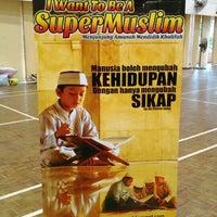 Photo taken at SMK Putrajaya Presint 8(1) by Muzni P. on 12/18/2015