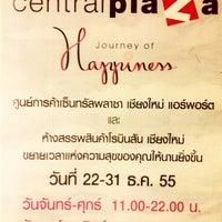 Photo taken at CentralPlaza Chiangmai Airport by nukorn k. on 12/22/2012