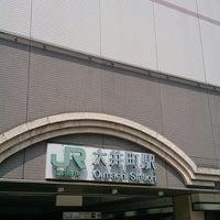 Photo taken at JR 大井町駅 by Kaoru S. on 8/11/2013