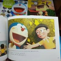 Photo taken at Fahasa Nguyễn Huệ Bookstore by Xi Muoi on 5/13/2016