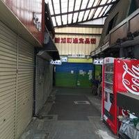 Photo taken at 新旭町通り食品街 by wataru k. on 6/7/2015
