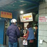 Photo taken at 黃家現烤香腸 by Will H. on 2/28/2016