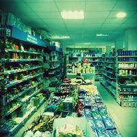 Photo taken at Nurhal Süpermarket&Apart_Pansiyon by Halil Harry M. on 6/28/2015