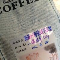 Photo taken at 菡萏咖啡 Lotus Café by Kan-Wei C. on 4/27/2013