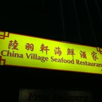 Photo taken at China Village Seafood Restaurant by Michael B. on 3/5/2012