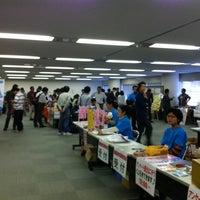 Photo taken at Nagoya International Center by Junko F. on 5/12/2012