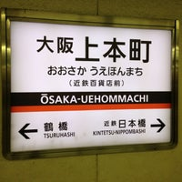 Photo taken at Osaka-Uehommachi Station by Satoshi S. on 4/4/2013