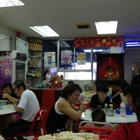 Photo taken at Cong Yin Noodle House by Darren D. on 5/19/2013