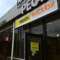 Photo taken at На связи by Максим Ж. on 7/9/2014