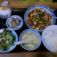 Photo taken at 周香港飯店 by くりあー on 12/8/2013