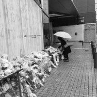 Photo taken at Ambassade de France au Japon by Peter J. on 11/18/2015