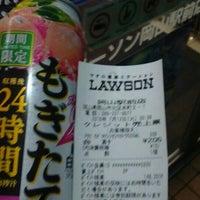 Photo taken at ローソン 岡山駅前店 by つじやん賃貸 大. on 7/11/2016