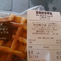 Photo taken at Doutor by つじやん 銀. on 10/7/2013