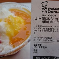 Photo taken at Mister Donut by つじやん賃貸 札. on 9/17/2014