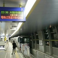 Photo taken at Osaka Monorail Hotarugaike Station by つじやん賃貸 岡. on 10/8/2015