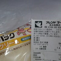 Photo taken at フレンドマート 長浜祇園店 by つじやん @. on 1/26/2013