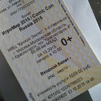 Photo taken at Основная касса Concert.ru by sacré стичес on 10/3/2015
