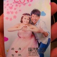 Photo taken at 自己人餐廳 by Thomas H. on 3/8/2014