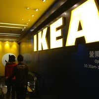 Photo taken at Ikea by Ad V. on 4/10/2013