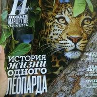 """Снимок сделан в Санаторий """"Аркадия"""" пользователем Yulia T. 6/8/2015"""
