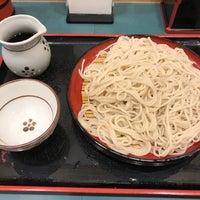 Photo taken at 風来居 神田秋葉原店 by Kazuyuki E. on 12/12/2016