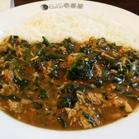 Photo taken at カレーハウス CoCo壱番屋 港区青山1丁目店 by Mifu on 6/15/2014