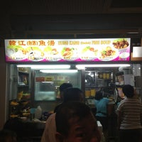Photo taken at Pasar 16 @ Bedok (Bedok South Market & Food Centre) 栢夏坊 by Brian L. on 11/28/2012