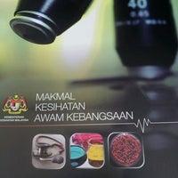 Photo taken at Makmal Kesihatan Awam Kebangsaan by Dian H. on 5/14/2013