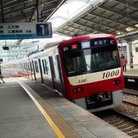 Photo taken at 京急鶴見駅 (Keikyū Tsurumi Sta.) (KK29) by Masashi O. on 8/21/2013