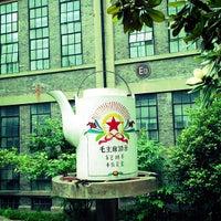Photo taken at 1865时尚街区 by waitingbar on 6/10/2013