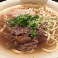 Photo taken at Noodle Kingdom by Raissa L. on 2/28/2014