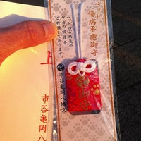 Photo taken at 市谷亀岡八幡宮 by WAKA _. on 1/8/2013