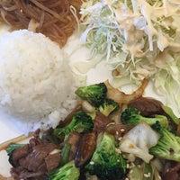 Photo taken at I <3 Tofu & BBQ by Baskie on 1/14/2015