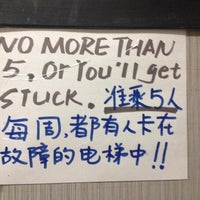 Photo taken at Inhabit Karaoke Lounge by Fen G. on 9/7/2014