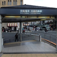 Photo taken at Gion-shijo Station (KH39) by joyman W. on 2/9/2013