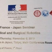 Photo taken at Ambassade de France au Japon by Sarah C. on 11/8/2012