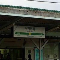 Photo taken at Yōkaichiba Station by Yasuhiko K. on 10/28/2012