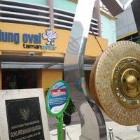Photo taken at Taman Pintar by Abdul L. on 7/10/2012