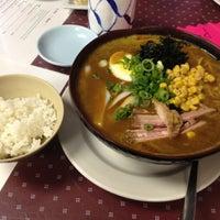 Photo taken at Matsuchan by Tetsuya M. on 2/15/2012