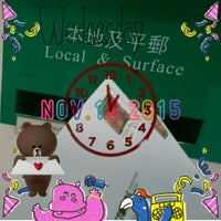 Photo taken at Queen's Road Post Office 皇后大道郵政局 by Anthony C. on 11/18/2015