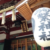 Photo taken at 駒繋神社 by makotag on 4/28/2014