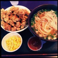 Photo taken at Guppy House by Prrrmmm on 12/3/2012