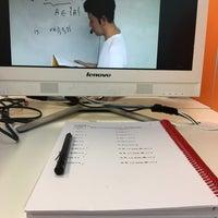 Photo taken at โรงเรียนกวดวิชา อ.อรรณพ (คณิตศาสตร์ อ.อรรณพ) by Nabhadr P. on 5/9/2016